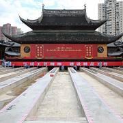 Stěhování chrámu vážícího dva tisíce tun.