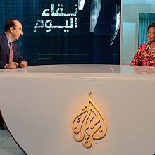 Katarská televize Al-Džazíra, ilustrační foto