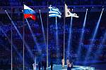 Olympijská vlajka byla tradičně na slavnostním zakončení stažena. Vyvěšena byla naopak korejská, tedy hostitelské země OH v Pchjongčchang 2018.