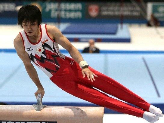 Kohei Učimura