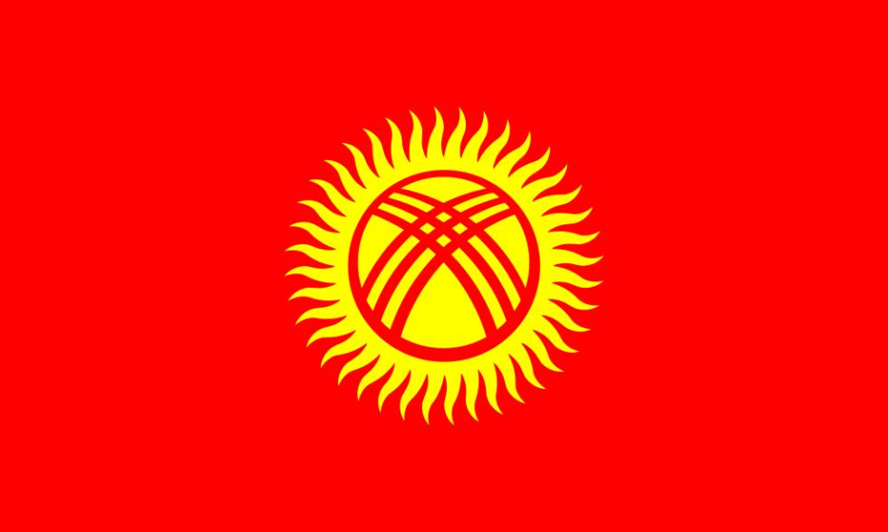 Vlajka Kyrgyzstánu