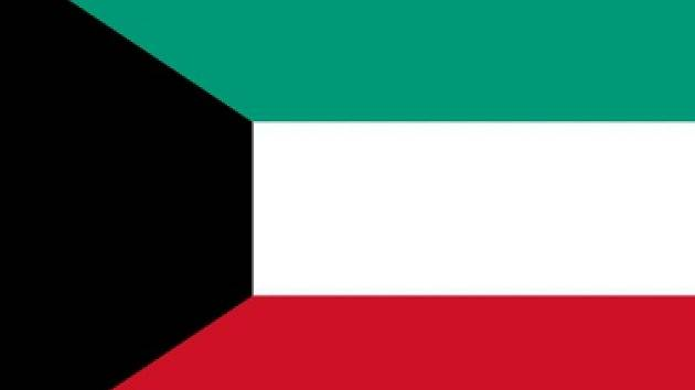 Kuvajtská vlajka