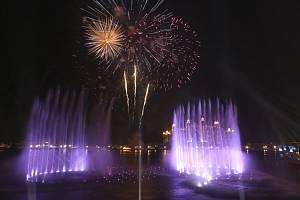Palmová fontána v Dubaji