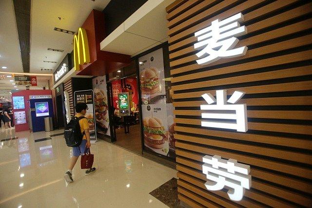 Mc Donald´s v Číně ovládne čínský CITIC a Carlyle Group
