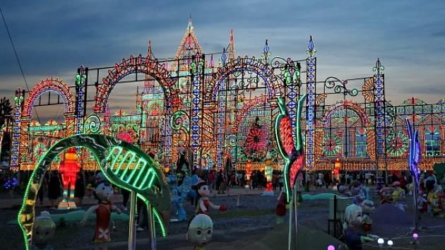 Zábavní park Wangova impéria Dalian Wanda Group vznikl ve městě Nan-čchang, které leží 600 kilometrů západně od Šanghaje.