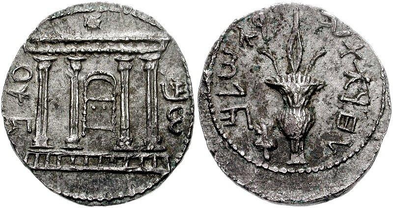 Mince pocházejí z doby druhého celožidovského povstání proti římské nadvládě, které se odehrálo v letech 132 až 135 pod vedením Šimona bar Kochby