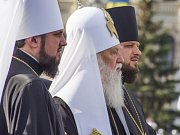 Patriarcha Filaret.