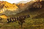 Čínský film Asura