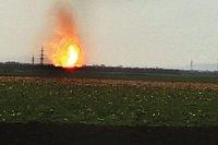 Exploze plynového terminálu