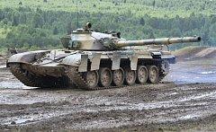 Tank T 72 M