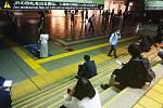 Vlaková doprava v Tokiu je 7. října 2021 pozastavena kvůli výpadku proudu  po zemětřesení, které zasáhlo japonskou metropoli.