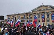 Demonstrace v Tomsku