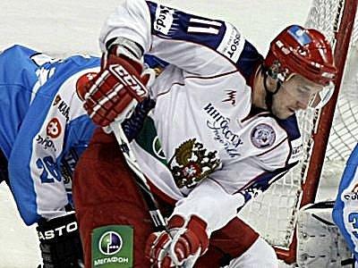 Alexander Galimov v dresu ruské reprezentace.