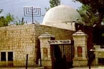 Rezoluce se týkala také hrobky starozákonní Ráchel, která byla podle bible druhou Jákobovou ženou a sestrou Ley. Hrob leží u Betléma a je to třetí nejvýznamnější místo judaismu.