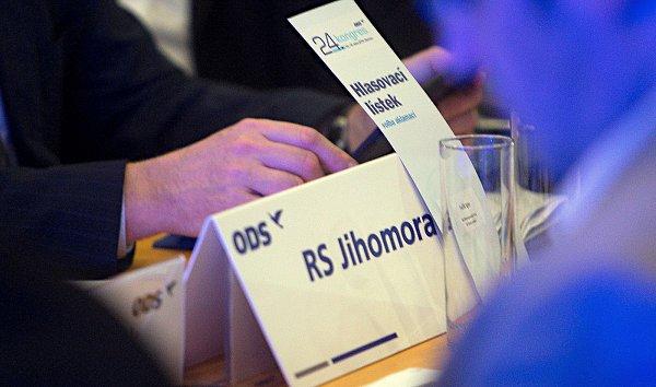 Kongres ODS, 2014