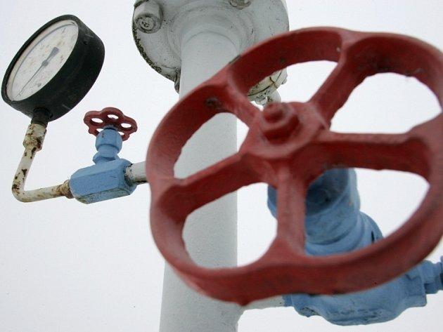 Ruský plyn pro Evropu začne přes Ukrajinu proudit hned poté, co bude podepsána dohoda o rozmístění monitorovací mise Evropské unie, jež má kontrolovat ukrajinský Naftogaz. Oznámil to v pátek Alexej Miller, šéf ruského plynárenského gigantu Gazprom