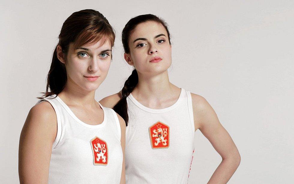 V nedávné době se státní znak Československé socialistické republiky znovu připomněl filmem Fair Play, v němž se představily Judit Bárdos a Eva Josefíková