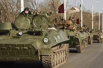 Proruští separatisté bojující na východě Ukrajiny připravují novou ofenzivu. V americkém Senátu to ve středu řekl americký ministr obrany Ashton Carter.