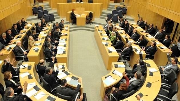 Kyperský parlament. Ilustrační foto