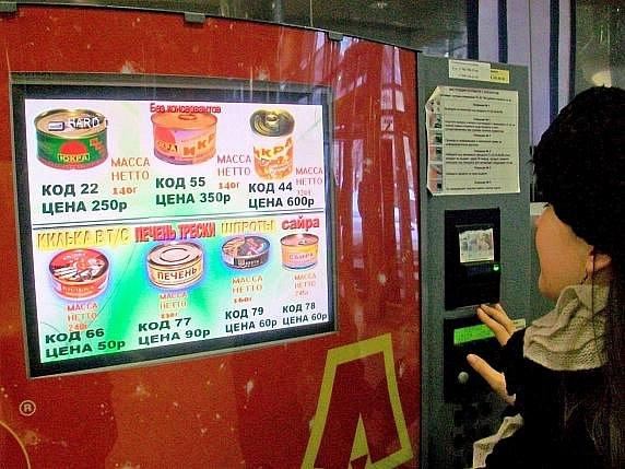 Automat na kaviár.