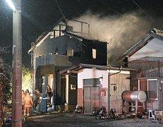 Japonský vojenský vrtulník se zřítil do obydlené čtvrti města Kanzaki