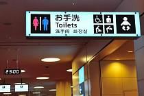 Japonské toalety