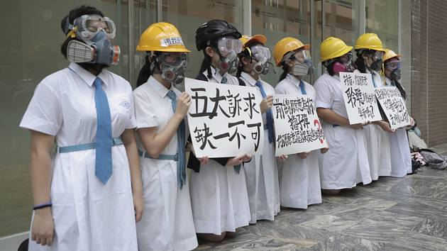 Demonstrace studentů v Hongkongu