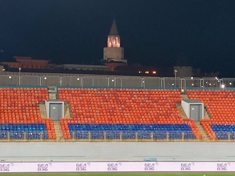 Stadion v Kazani, kde se čeští fotbalisté utkají s Běloruskem.
