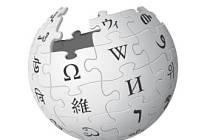 Wikipedia - logo.