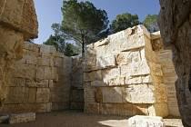 Jeruzalémský památník obětem holokaustu Jad Vašem