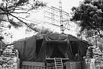 Americké radarové stanoviště na Okinawě