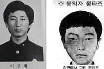 Vlevo maturitní snímek Korejčana jménem Lee Čun-je, který se přiznal ke 14 vraždám. Vpravo policejní identikit pachatele podle svědeckých ýpovědí