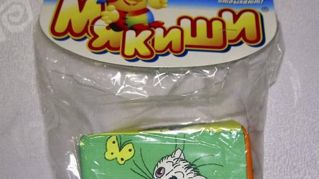Ministerstvo zdravotnictví varuje spotřebitele před používáním textilních výrobků určených pro děti.