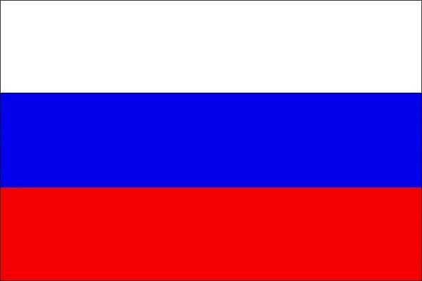 Den 237 K Cz Rusk 225 Vlajka Ilustračn 237 Foto Fotogalerie