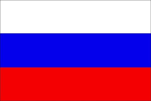 Ruská vlajka, ilustrační foto