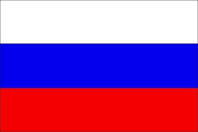 den k cz rusk vlajka ilustra n foto fotogalerie