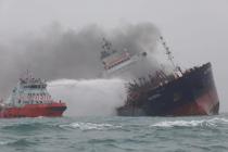 V hongkongských vodách hoří vietnamský tanker