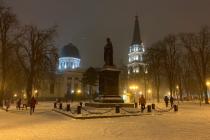 Zima na Ukrajině