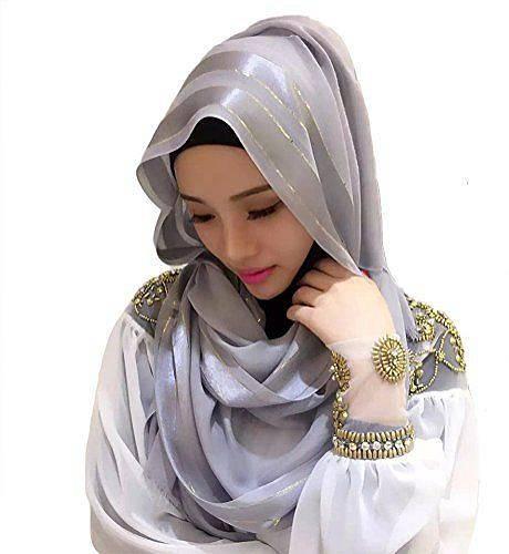 Šalja je jednoduchý šál, který zahaluje pouze vlasy, ženy si jím občas zakrývají i tvář.