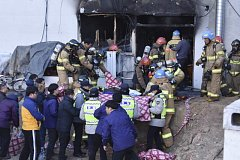 Požár nemocnice v Jižní Koreji