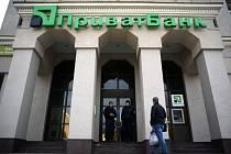 Pobočka největší ukrajinské banky PrivatBank