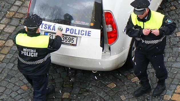 Městská policie Jablonec nad Nisou