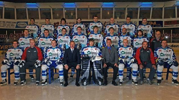 Tým HC Vlci Jablonec pro sezónu 2007/2008.
