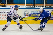 Utkání 8. kola 2. ligy ledního hokeje skupiny Západ se odehrálo 7. října na zimním stadionu v Jablonci nad Nisou. Utkaly se týmy HC Vlci Jablonec nad Nisou a HC Řistuy. Na snímku vpravo je Jiří Moravec.
