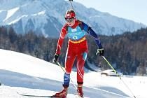 Česká biatlonistka Jessica Jislová.