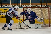 Zápas 40. kola 2. ligy ledního hokeje skupiny Západ se odehrálo 14. února na zimním stadionu v Jablonci nad Nisou. Utkaly se týmy HC Vlci Jablonec nad Nisou a HC Děčín.