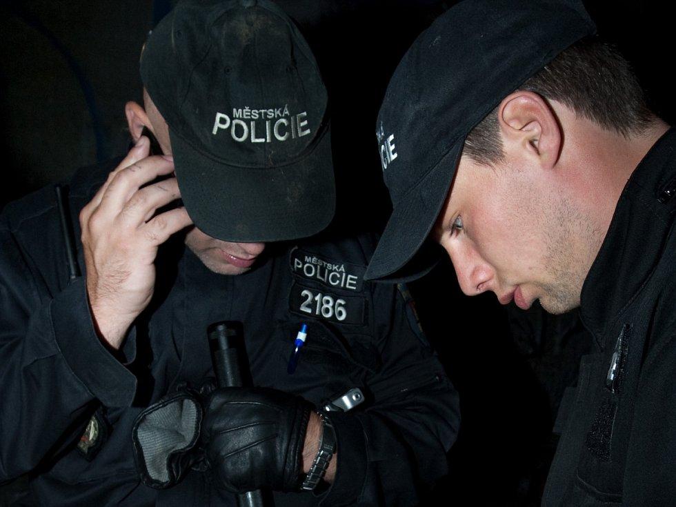 Městská policie - ilustrační foto