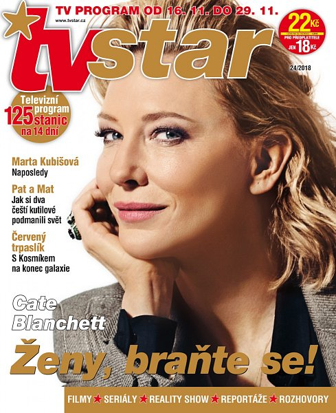 Tv Star 24/18