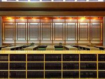 Národní ústřední knihovna, Tchaj-pej, Tchaj-wan: Byla založena v roce 1933 a několikrát přemístěna po území pevninské Číny, než byla trvale umístěna v Tchaj-peji. Držitelé knihovních průkazů mají k dispozici čítárny. Fondy zahrnují Sbírku vzácných knih.