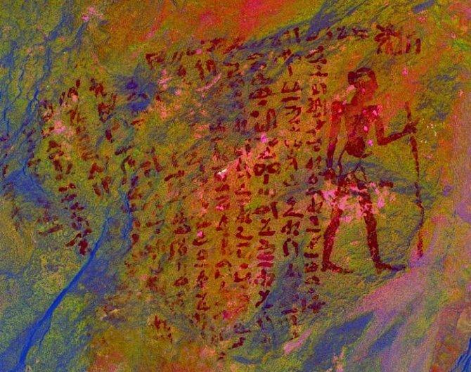 Objevené egyptské stély.